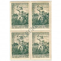 QC0322 - 3ª Festa Nacional do Trigo - Erechim/RS - 1953 - MINT